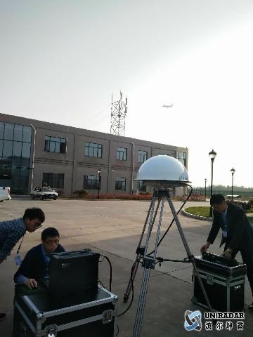 无人机管控系统在长沙黄花机场进行现场试验